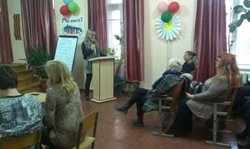 тренинг 28 марта Правоград для руководителей