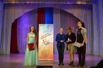 фестиваль Гармония разнообразия Владимир 2015 (10)